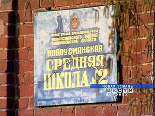 Ученики Новоусманской школы ╧2 временно отменили бойкот