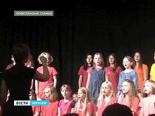 Ученики воронежской школы искусств вернулись из Германии