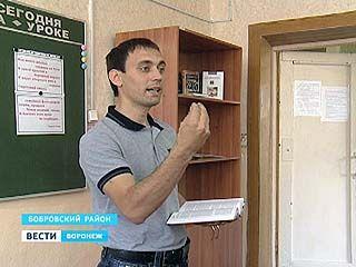 Учитель года из Бобровской колонии: Наши дети были изгоями, здесь они - герои