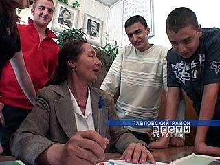 """Учитель из Павловска получит премию нацпроекта """"Образование"""""""