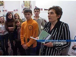 """Учительница из села Подколодновка выпустила книгу """"Донские добровольцы"""""""