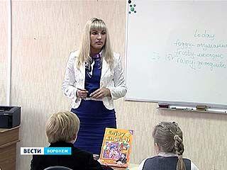 """""""Учительская ипотека"""" - в программе уже почти 40 воронежских педагогов"""
