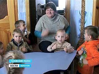 Учителя из Школы приёмных родителей начали практиковать общение на дому
