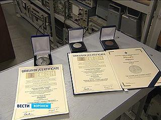 Учёные ВГУ вернулись из Нюрнберга c почётными наградами