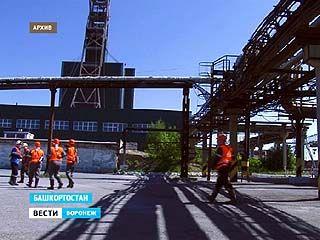 """УГМК и """"Норникель"""" рассматривают возможность сотрудничества по проекту разработки месторождений никеля в Новохоперском районе"""