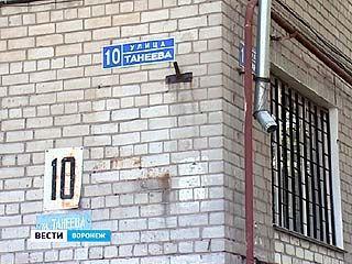 """УК Левобережного района и """"Стройтрест 2-П"""" уже год сражаются за дом на Танеева"""