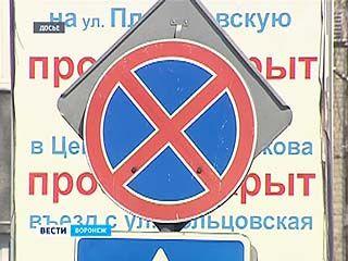 Улица Никитинская в Воронеже с сегодняшнего дня - односторонняя