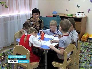 Уникальный консультационный центр появился в Бутурлиновке