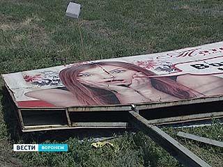 Упавший на двух вронежцев рекламный щит установлен незаконно