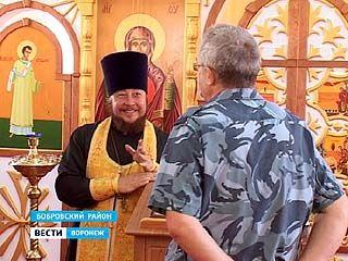 Управление ФСИН подписало контракт с представителями крупнейших мировых религий