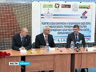 Управление по физической культуре и спорту провело итоговую пресс-конференцию