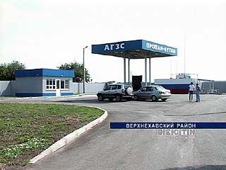 Управление Ростехнадзора заявило о приостановке деятельности 7 АГЗС