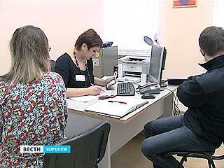 Управление ЗАГС по Воронежской области ввело новую услугу