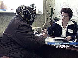 Упрощена процедура предоставления субсидий в Нововоронеже