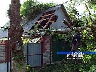 Ураган причинил Россоши миллионный ущерб