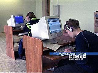 Уровень компьютеризации калачеевских школ самый высокий в области