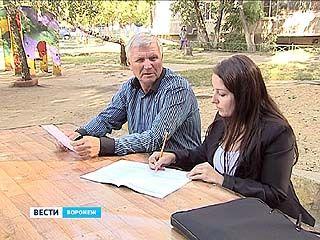 Уровень жизни горожан пристально изучит Воронежстат