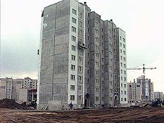 Установлена средняя рыночная стоимость квадратного метра жилья