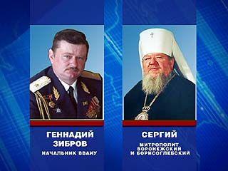 """Утверждены новые кандидатуры """"Почетных граждан Воронежа"""" 2009 года"""
