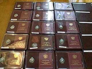 В администрации области наградят участников президентской программы