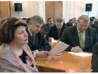 В администрации области прошло заседание антикоррупционного комитета
