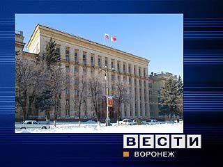 В администрации области состоится пресс-конференция Игоря Паринова
