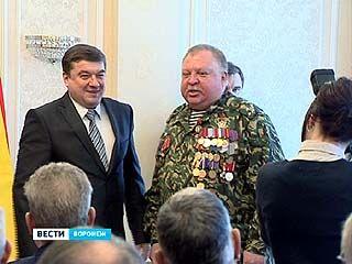 В администрации Воронежа чествовали воинов-интернационалистов