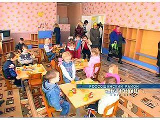 В Александровке после реконструкции открыли детский сад