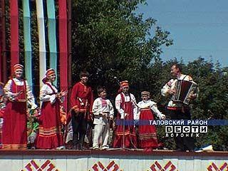 В Александровке прошел фестиваль народной песни