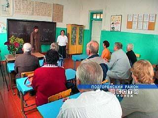 В Андреевской школе отметили юбилей последнего звонка