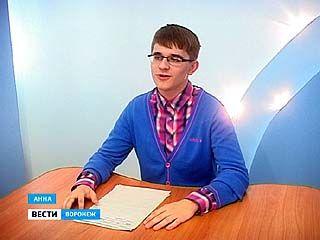 В Анне работает молодежное телевидение