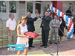 В Анне состоялось открытие физкультурно-оздоровительного комплекса
