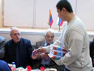 В Армянской воскресной школе прошел литературный вечер