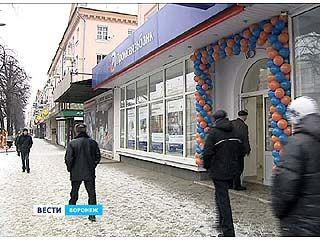 В банковском секторе Воронежского региона появилось несколько новых игроков