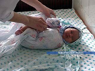 В благодарность за приют молодая пара оставила хозяевам грудного ребенка