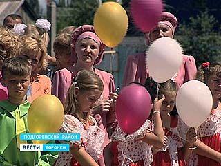 В ближайшее время Подгоренский окажется в числе районов-лидеров региона
