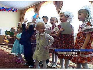 В Боброве, как и во всей области, детских дошкольных учреждений не хватает