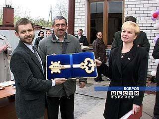 В Боброве открылась спортивная школа