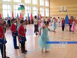 В Боброве открылся современный спортивный комплекс