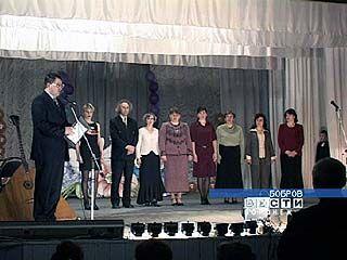 В Боброве прошел профессиональный конкурс педагогов