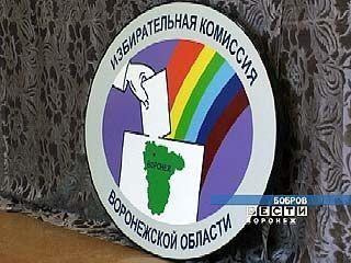 В Боброве прошла олимпиада по знанию избирательного законодательства
