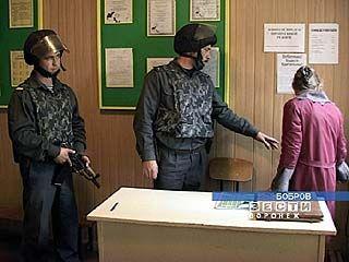 """В бобровских школах устанавливают """"тревожные кнопки"""""""
