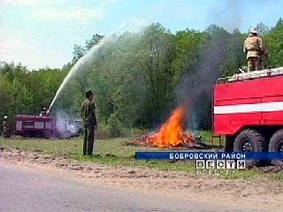 В Бобровском районе состоялись плановые учения МЧС