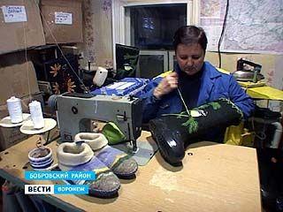 В Бобровском районе в двух цехах до сих пор изготавливают валенки