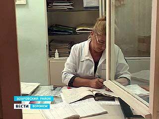 В Бобровском тубдиспансере два года лечили вымышленных больных