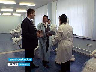 В Бобровской центральной больнице открыто новое отделение гемодиализа