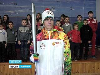 В Богучаре чествовали юных спортсменов - в преддверии Олимпиады