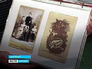 В Богучаре готовят к изданию альбом старинных фотографий