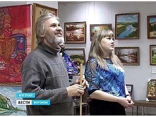 """В Богучаре открылась выставка картин """"Мир фантазий"""""""