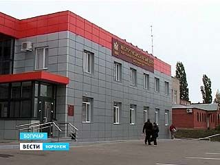 В Богучаре открылся многофункциональный центр